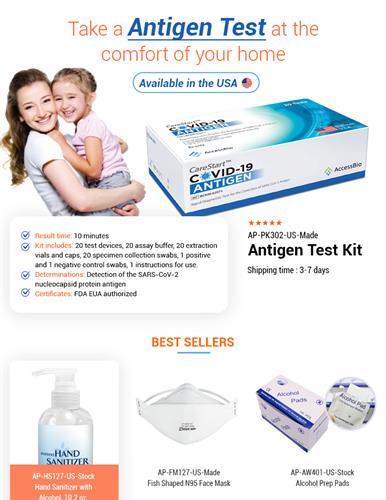 All-New US Stock Antigen Test Kit, Face Masks, Santizers, Pens, Tech Promos. ORDER NOW!